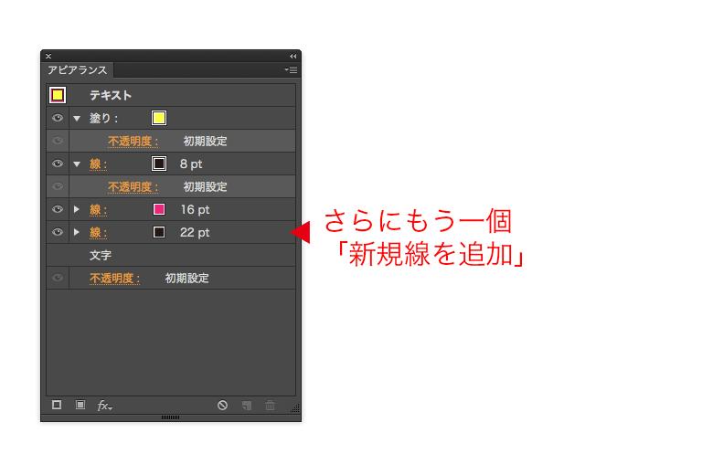 文字デザイン作成方法06
